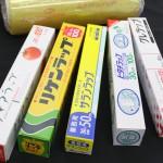 ラップ 外食産業資材マーケット 株式会社キタガワ