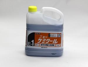 ニューケミクール 外食産業資材マーケット 株式会社キタガワ