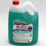 マジックリン 外食産業資材マーケット 株式会社キタガワ