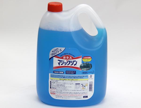 ガラスマジックリン 外食産業資材マーケット 株式会社キタガワ