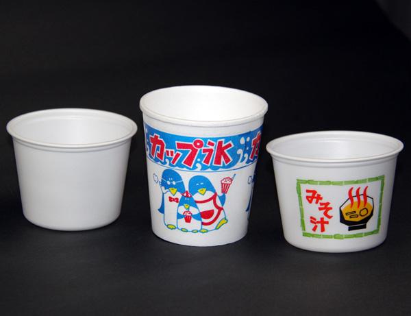 カップ 外食産業資材マーケット 株式会社キタガワ