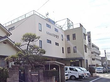 株式会社キタガワ本社