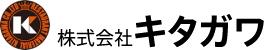 株式会社キタガワ
